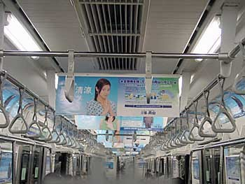 ayayaaoyama1