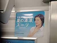 ayayaaoyama3