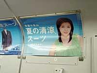 ayayaaoyama4