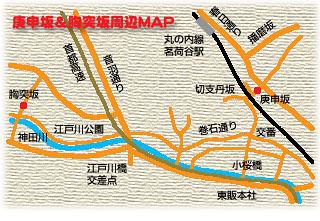 Cm23map
