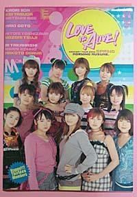 Loveisalivebook