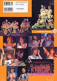 Mmonlygophotobook2