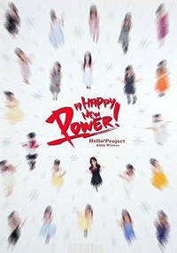 new_power