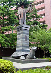Ryougokuieyasukame