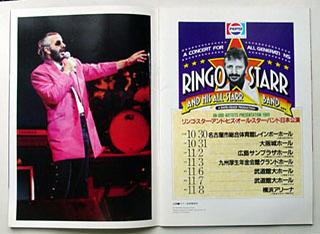 Ringostarr198902