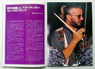 Ringostarr198903