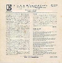 カーリー・サイモン『うつろな愛』: ROCK&POP PARK